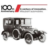 100 éves az első Mitsubishi autó