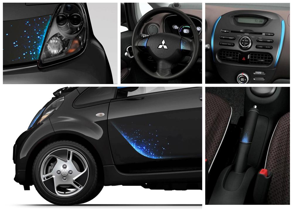 Mitsubishi i-MiEV ElectriQ S limitált széria